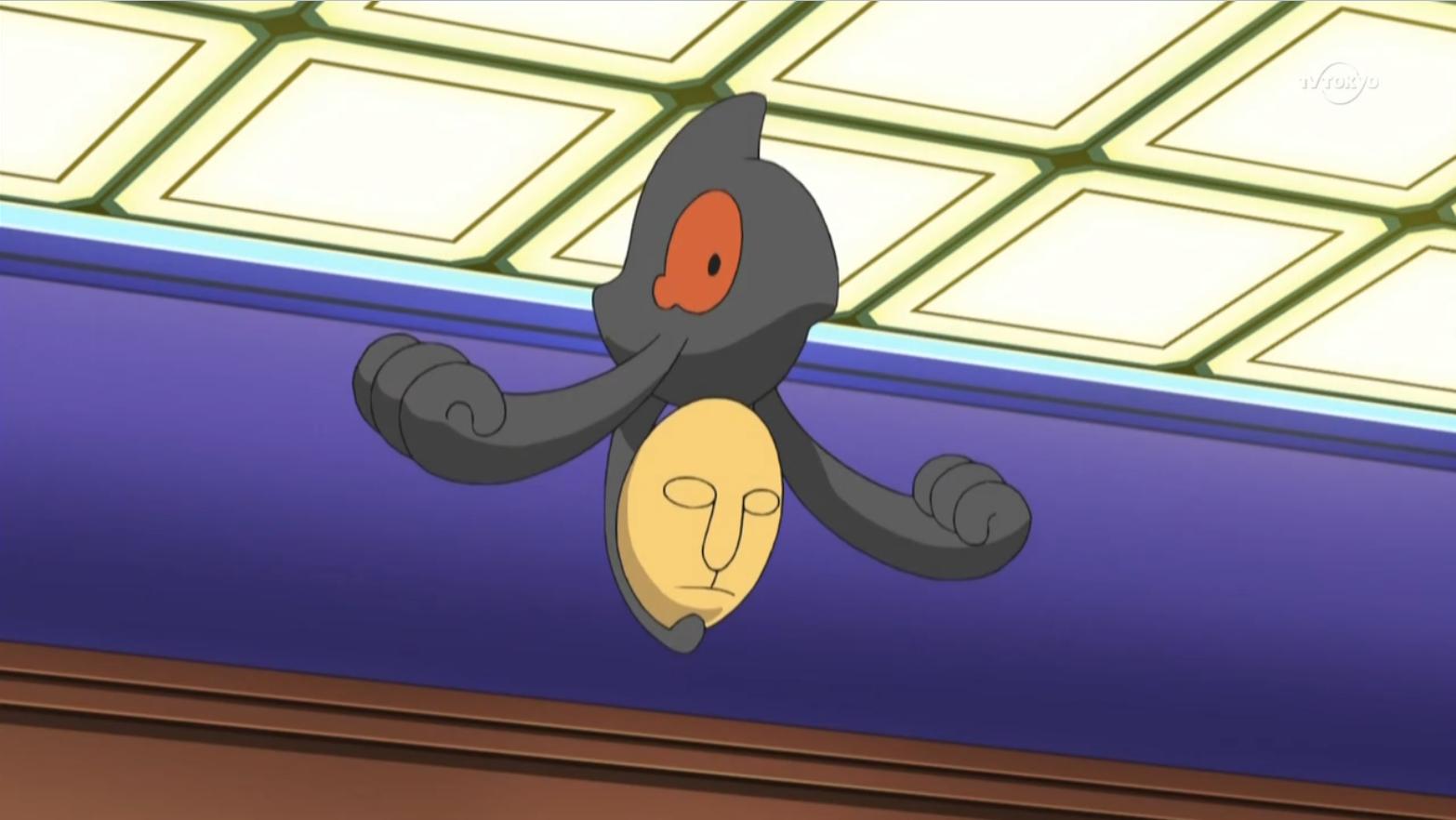 Yamask was voorlopig een Halloween-exclusive in Pokémon GO - NWTV