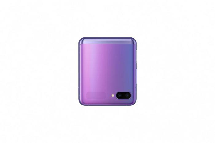 Samsung Galaxy Z Flip-releasedatum